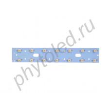 Сборка светодиодная для фитоосвещения 42Вт на базе 3-Ваттных светодиодов полного спектра